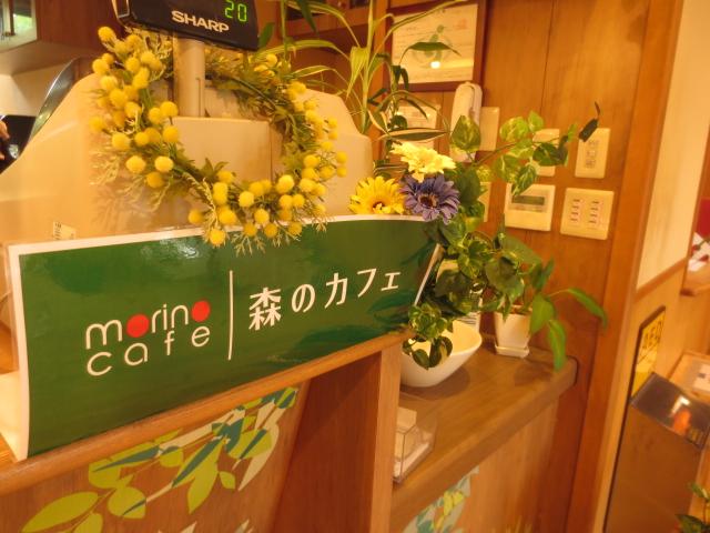 森のカフェ お菓子教室のお知らせ